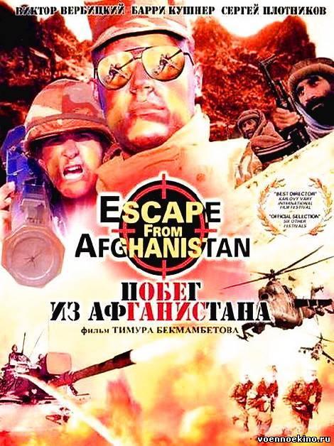 смотреть художественные фильмы про войну: