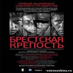 Документальные фильмы про великую отечественную войну