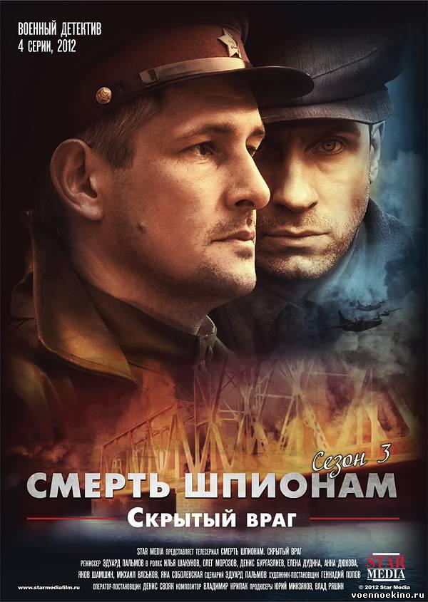 Документальные фильмы о великой отечественной войне