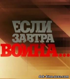 Смотреть Одна война онлайн. Фильм. - eTVnet