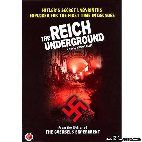 Фильмы о великой отечественной войне