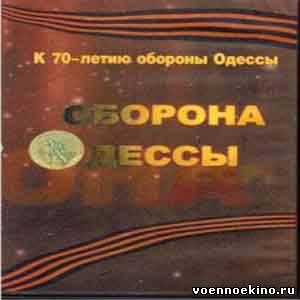 Вяземский Котел