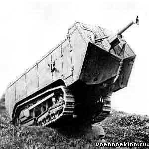 Смотреть танки 1 мировой