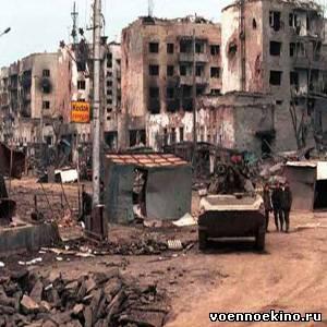 Видео о чеченской войне война в чечне