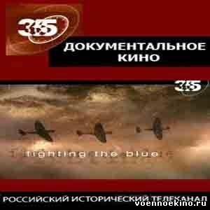 Смотреть фильм русский в ожидании чудо