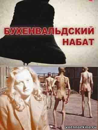 Видео камшотов смотреть онлайн русское