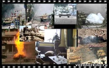 Войны на Ближнем Востоке и Африке
