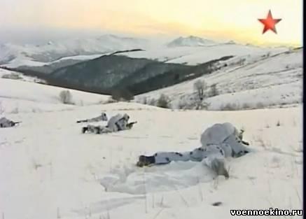Военные профессии горный спецназ
